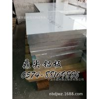 批发5A12铝合金棒 5A12防锈光亮铝板 铝合金性能用途