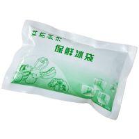 新品食品保鲜冰袋150g 高效蓄冷剂 食品专用保冷剂 厂家冰包直销