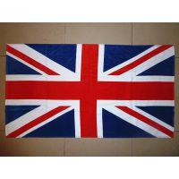 国旗印花沙滩巾,世界杯欧冠赛等大型体育比赛盛会球迷产品