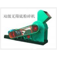 万能型粉碎机设备价格***低低 【万能型粉碎机设备】 全鑫机械(图)