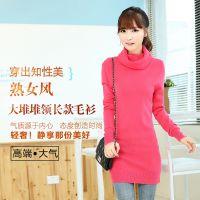 2014 秋冬女装新款堆堆领长款韩版修身高领打底裙 长袖连衣裙
