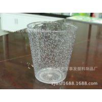 厂家直销 杯子 水杯 创意气泡杯 塑料杯 ps材质