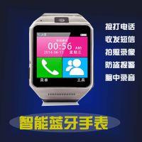 优者智能手表手机 插卡 款 安卓蓝牙 高清拍照qq上网睡眠监测