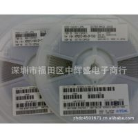 专业出售 贴片压敏电阻 固定电阻