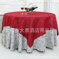酒店/餐厅/饭店/宴会/家用 精品玫瑰花提花圆桌布 尺寸可定制