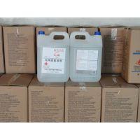 供应可兰素10L装车用尿素