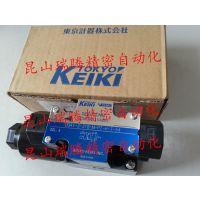 供应DG4V-3-31B-M-P7-H-7-54东京计器TOKIMEC东机美电磁阀