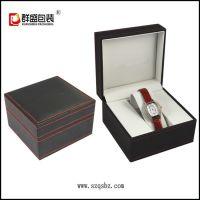 供应福建厂家订做高档PU皮塑胶手表盒 精美皮质手表包装盒 手表盒子