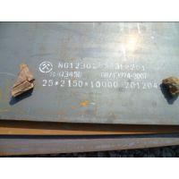 供应Q345D钢板价格 Q345D钢板现货价格 Q345D板 Q345E板