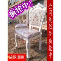 供应欧式餐椅韩式