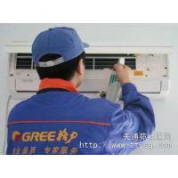 西三旗空调维修/加氟82413155保修一年