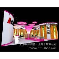 国内 专业制作大型展会主场承建 展位设计装修搭建制作