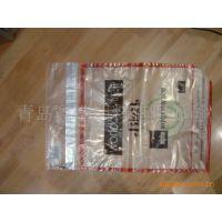 供应山东青岛黄岛胶南胶州平度莱西即墨日照优质自封PE塑料包装袋