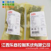 【一经代理商】【正品】供应ABB端子CL-100L按钮/指示灯CL-100W