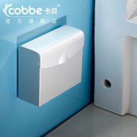 卡贝太空铝厕所纸巾盒 厕纸盒卫生纸盒 卫生间方形抽手纸盒12601