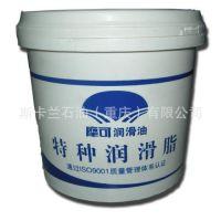 供应摩可7501高真空硅脂 1公斤