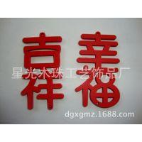 东莞星光厂家直销各种款式 木质 汽车挂饰吊牌加工 挂件批发