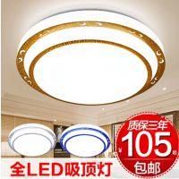 现代简约圆形 LED吸顶灯卧室灯创意餐厅客厅书房温馨吸顶灯具灯饰