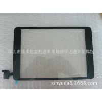 全新苹果ipadmini触摸屏总成带ic座ipadmini2迷你1外屏幕玻璃