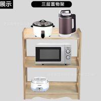 实木厨房置物架创意置物层架厂家批发厨房置物架收纳质量保证