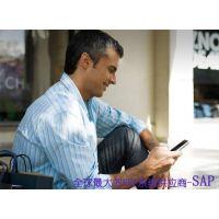 供应SAP ERP系统对企业有哪些好处和作用 上海达策SAP代理商