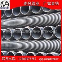 供应hdpe双壁波纹管 PE波纹管dn300 厂价直销 首先南风管材 pe排水管