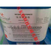 电铸模具专用氨基磺酸镍、模具成型电铸专用氨基磺酸镍美国优耐UCC氨基磺酸镍