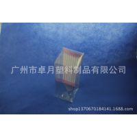 供应塑胶玩具透明PVC胶盒