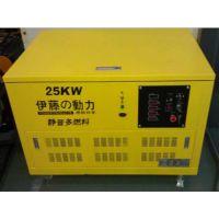 伊藤25千瓦发电机 静音天然气发电机