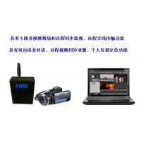 单兵移动式(定位)通信系统价格 ZX-3G