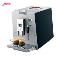 广州优瑞jura咖啡机售后维修服务公司电话