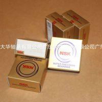 日本进口NSK向心推力球轴承原装正品向心推力球轴承广东大华轴承