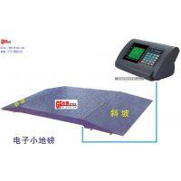 平顶山专业生产1.0m×1.2m、1.2m×1.5m、1.5m× 1.5 m 小地磅厂家