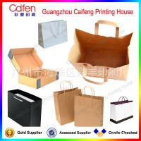 专业承接各类白色手提袋 纸类印刷 高档手提式纸盒印刷