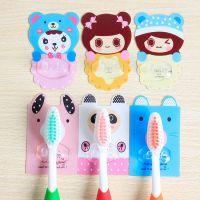 SJWJ韩国创意 随意贴牙刷架 可爱卡通无痕黏贴牙刷座 牙刷挂8G