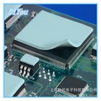 供应品牌电脑CPU用的硅胶导热/散热垫片