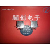 SAP40100D固态继电器 现货新品热销骊创——ld