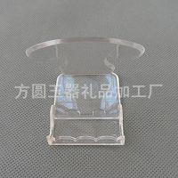 亚克力塑料胶透明手镯展示道具架珠宝首饰托架子翡翠玉石玉器批发
