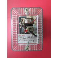 接地继电器 DD-11/50  额定电流100mA板前安装