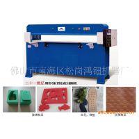 印刷制品 印后加工设备 模切机 裁断机 啤机