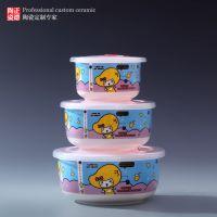 景德镇陶瓷保鲜碗生产厂家 定做商务赠品保鲜碗
