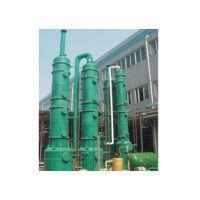 供应RPP系列废气处理成套设备、RPP吸收塔、废气吸收塔