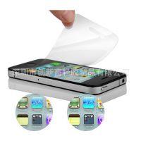 供应苹果4保护膜 iphone4s手机膜带包装 高清膜批发厂家OEM定做冲压