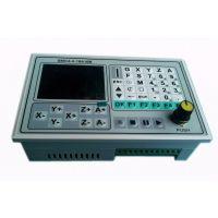 雕刻机 数控CNC四轴 步进 伺服四轴可编程控制器 支持脱机