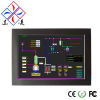 15寸宽温工业平板电脑 15寸工业级平板电脑 触摸一体机