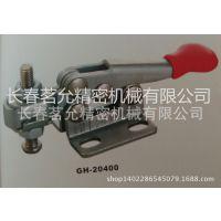 长春供应GOODHAND 品牌GH-25382/26382 水平式夹钳 产品系列大全