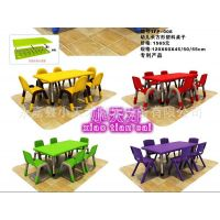 特价 塑料多功能桌子 幼儿园桌 餐厅桌子 手工桌子 早教中心桌子