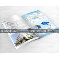 东莞万江A5宣传小册子设计印刷 300克铜版纸覆膜