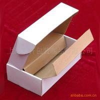 F39供应纸巾包装纸盒 积木包装纸盒 鞋业专用包装纸盒