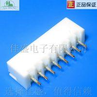 XH2.54MM-8P 8A 直针 插针 针子 接线端子 针座 (1000个/46元)